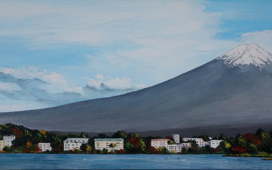 Panoramique Mont Fuji, Japon
